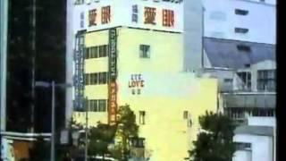 【懐かCM】1988年1月 福岡ローカルCM集