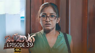 Sathya | Episode 39 - (2020-11-21) | ITN