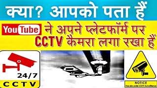 Gambar cover Youtube plateform install a cctv camera Chauhan Tech Boy