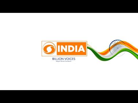 DD INDIA LIVE (24x7)
