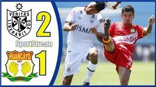 🤩RESUMEN GOLES⚽️Universidad San Martin vs Sport Huancayo⚽️ Liga 1 Apertura Peru Cup 2019