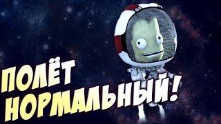 видео Играть в флеш игры про ракеты онлайн бесплатно