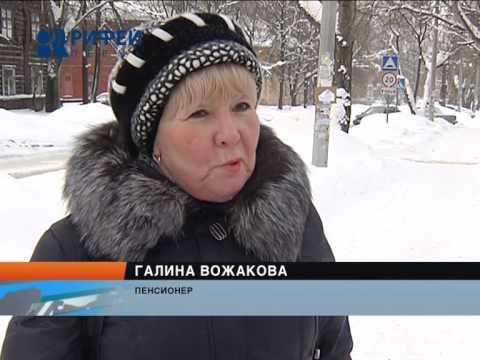 Базовая трудовая пенсия: какой ее размер в 2013 году в РФ?