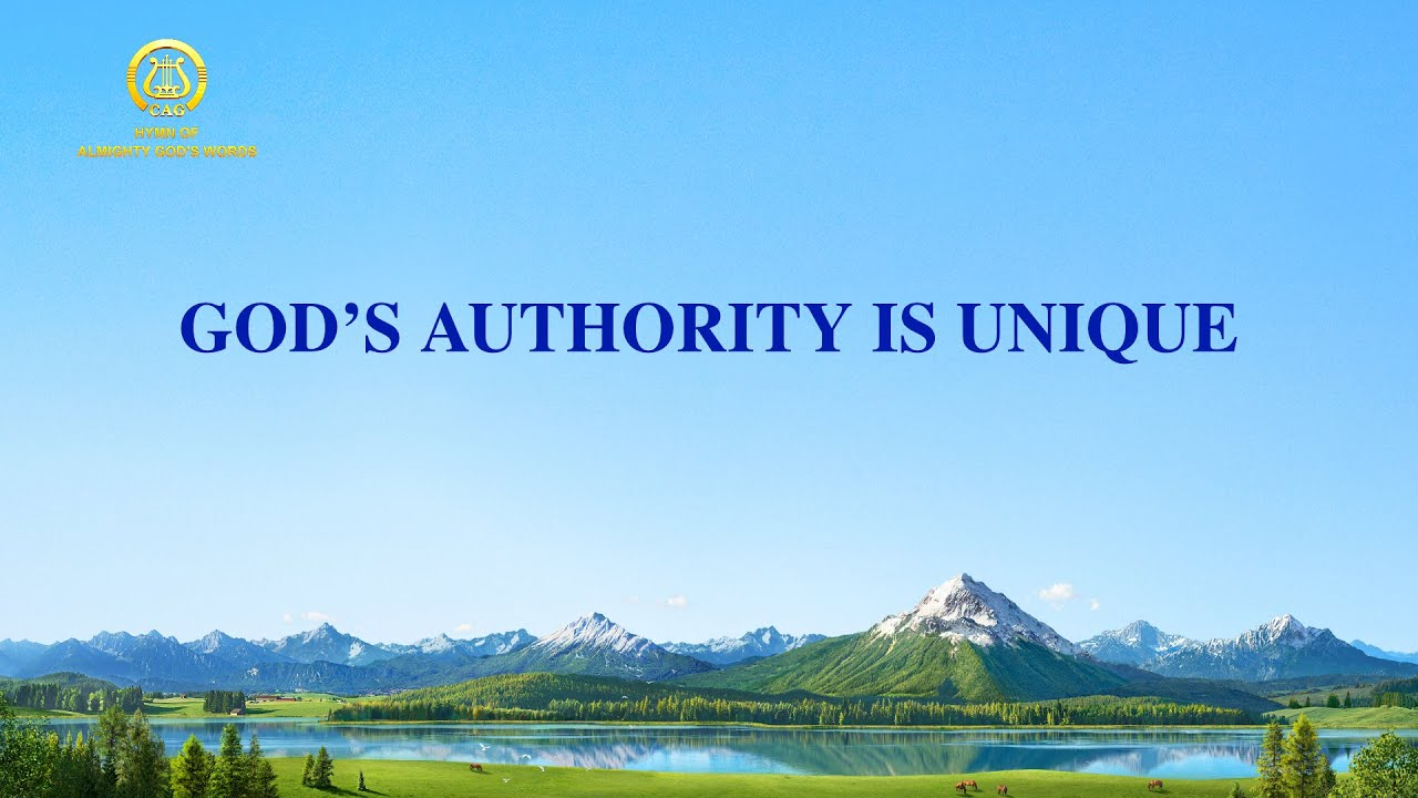 """2021 English Christian Praise Song   """"God's Authority Is Unique"""""""
