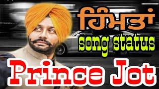 ਹਿੰਮਤਾਂ himmatan song status * song by Prince jot * the s.s.k.l. TV LALIANWALI Punjabi song