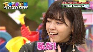 乃木坂46 西野七瀬 「私だ!」似顔絵を紹介された時の可愛すぎる反応【ライオンのグータッチ】