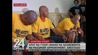 24 Oras: Exclusive: Apat na fixer umano na nagbebenta ng passport appointment, arestado