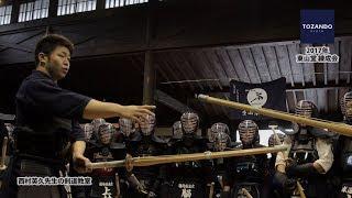 第二回 東山堂練成会ダイジェスト版 2017年12月9日開催