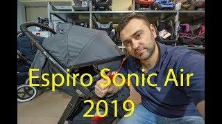 Подробный обзор Espiro Sonic Air 2019