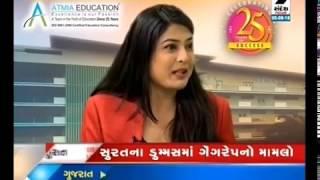 MBBS+PG Usa, Uk, Australia Sandesh News Live Telecast Atmia Education