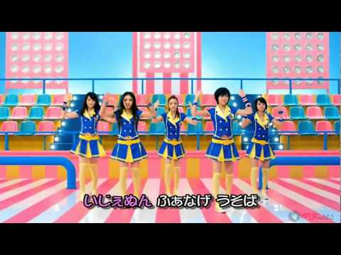 [PV]Kara We're With You(カナ 歌詞つき)