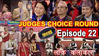 Image Lok Kalakar | इमेज लोक कलाकार |  Judges...