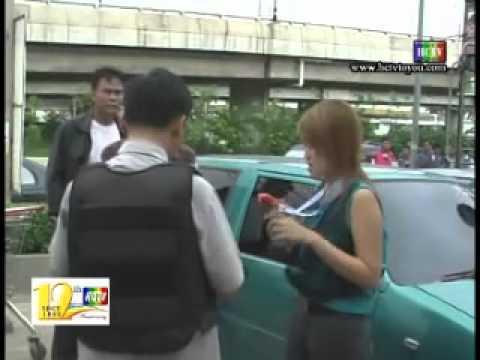 ตำรวจจับทันควันส่งยาบ้าหน้าห้าง Big C ราชบุรี