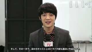 SHINee MINHO special photo shooting video for ELLE JAPON SEP 2012!!