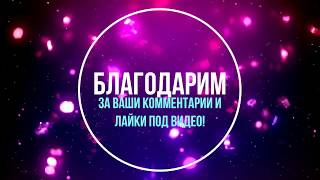 Расписание обучения Аркадия Орлова в Январе 2020!