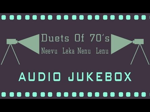 Best Romantic Telugu Songs of 70s | Love Songs Jukebox | Super Hit Duets