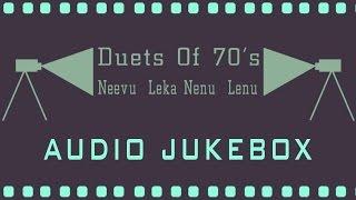 Best Romantic Telugu Songs of 70s   Love Songs Jukebox   Super Hit Duets