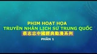 PHIM HOẠT HỌA TRUYỀN NHÂN LỊCH SỬ TRUNG QUỐC - PHẦN 1/4