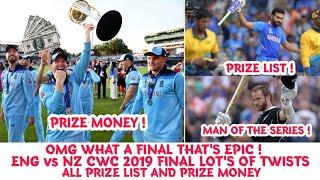 CWC 2019 Final: OMG What A Final | ENG vs NZ Match ICC World Cup 2019 Final |