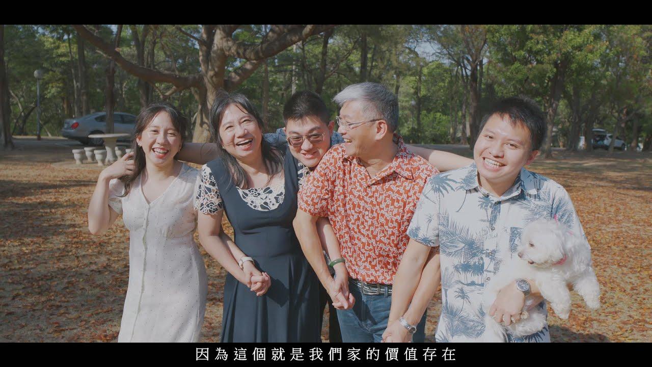 感情好到讓人羨慕的一家人/結婚三十周年全家福寫真側錄/東海大學/sally全家福