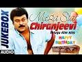 Mega Star Chiranjeevi Birthday Special Songs  Chiranjeevi Jukebox  T-Series Telugu