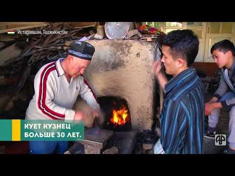 Музей редких орудий: как кузнец из Истаравшана кует мечи по «Шахнаме»
