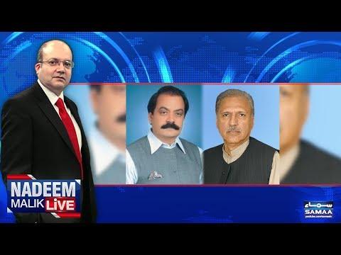 Nadeem Malik Live - SAMAA TV - 10 Oct 2017