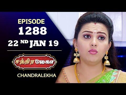 CHANDRALEKHA Serial | Episode 1288 | 22nd Jan 2019 | Shwetha | Dhanush | Saregama TVShows Tamil