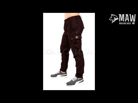 Брюки мужские милитари бордо MAN AND WOLF Cargo Pants Cotton
