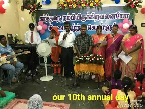 New life prayer centre Madurai