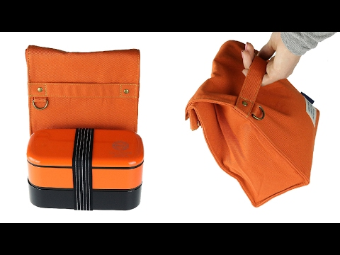 Compact Insulated Lunch Bags From SubHiromori