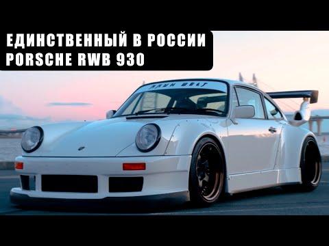 JDM INSIDER vol 2: Yokohama Street Drift from YouTube · Duration:  1 minutes 31 seconds