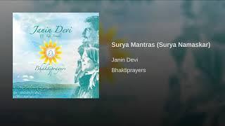 surya mantras surya namaskar