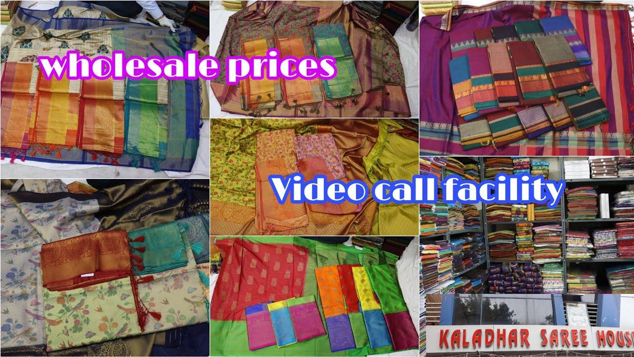 Wholesale prices sarees collection|Best quality sarees to start business|Kaladhar Fabrics & Sarees