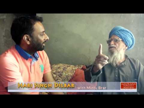 Hari Singh Dilbar