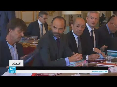 مشروع قانون العمل الفرنسي الجديد أمام البرلمان  - 15:23-2017 / 7 / 11