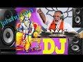 Jai Shri Ram Modi Special Dj 2019 Bharat Ka Bachha mp3 song Thumb