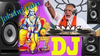 jai shri ram modi special dj 2019 | bharat ka bachha bachha | Mix By Dj Sujan