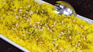 Oil Free Middle Eastern Yellow Rice - Quick And Easy!