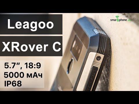 LEAGOO XRover C: 5000 мАч, IP68 и стильный корпус до $100