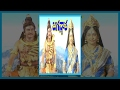 Jaganmatha Telugu Devotional Full Movie |  KR Vijaya | 2017 Latest Telugu Devotional Movies