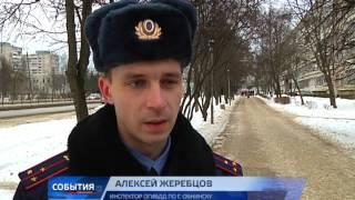 События Обнинск   05 02 2014