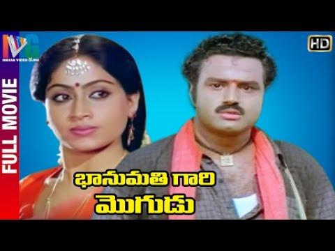 Bhanumathi Gari Mogudu Telugu Full Movie   Balakrishna   Vijayashanti   Sudhakar   Indian Video Guru