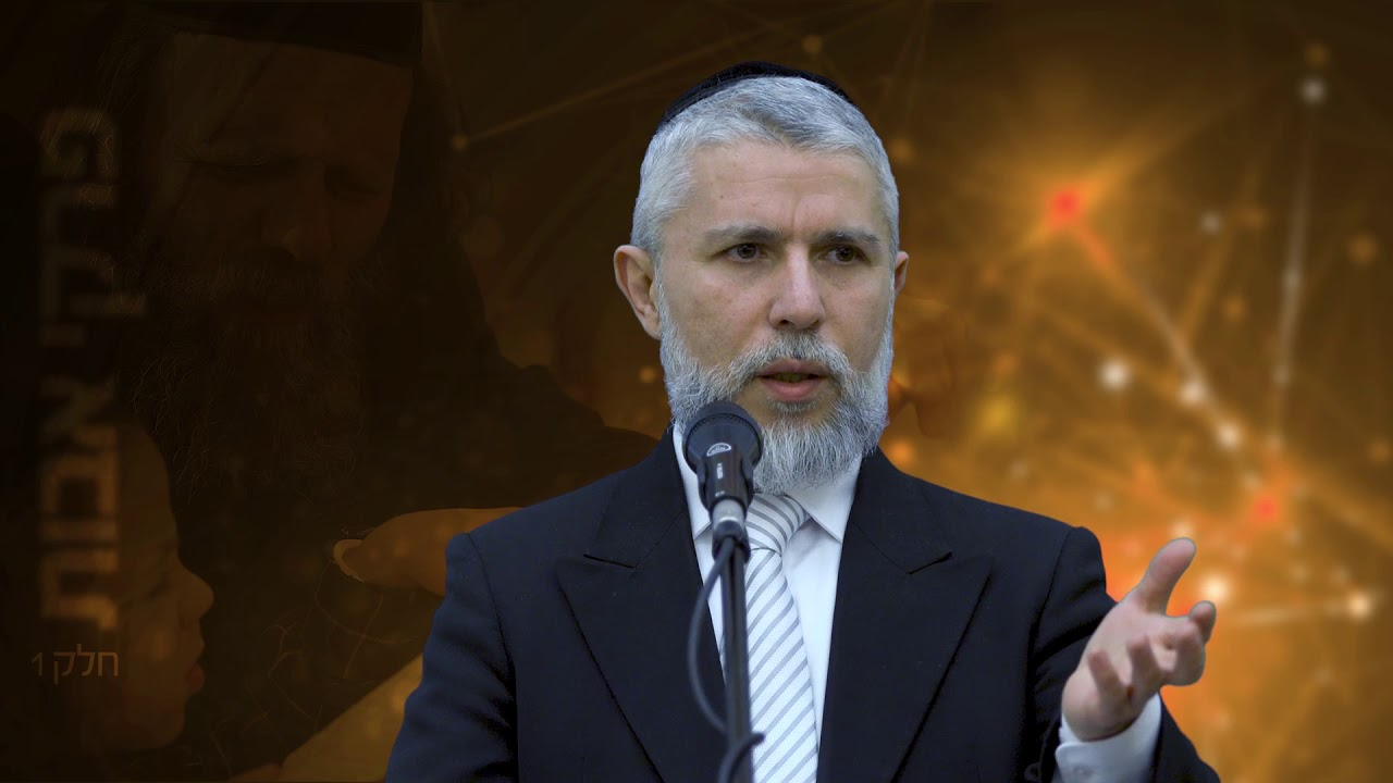 """איך זכה עם ישראל בגאון כמו הרב עובדיה יוסף זצוק""""ל? קטע מחזק מאוד HD"""
