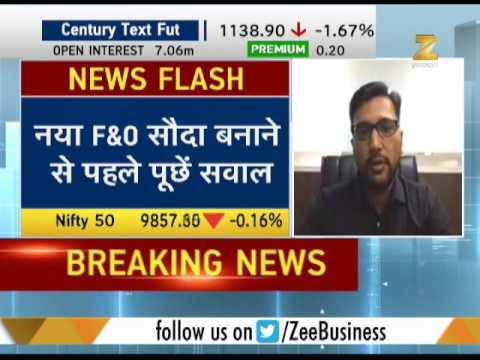 Experts suggest to buy telecom and metal shares today | Airtel, Idea, Vodafone का ऑडिट