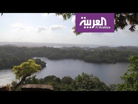 السياحة عبر العربية | تعد بحيرة GATUN أكبر بحيرة اصطناعية في أميركا  - نشر قبل 12 دقيقة