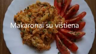 Makaronai su vištiena / skanus, paprastas ir pigus receptas.