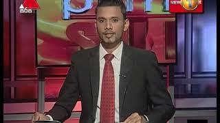 News 1st: Breakfast News Sinhala   (15-11-2018) Thumbnail