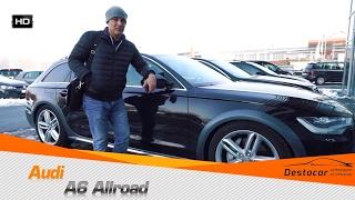 Audi A6 Allroad из Германии(На нашем канале мы подробно рассказываем о немецком автомобильном рынке. Осмотры, тест-драйвы, покупка..., 2017-02-10T11:01:55.000Z)