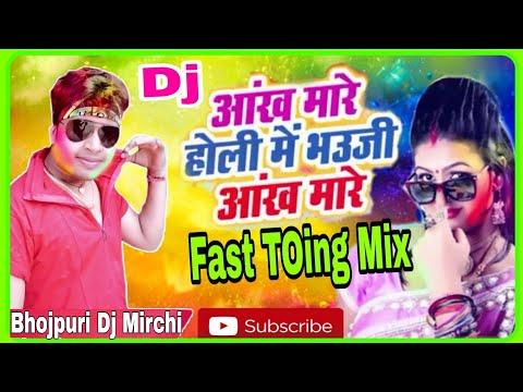 Awdhesh Premi Ke New Holi Dj Song 2019 || Devar Sala Aankh Mare Hard Toing Mix Dj Songs